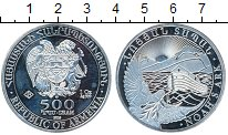 Изображение Монеты Армения 500 драм 2016 Серебро Proof-