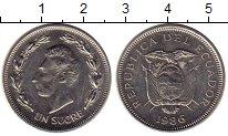 Изображение Монеты Эквадор 1 сукре 1986 Медно-никель UNC-
