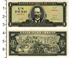 Изображение Банкноты Куба 1 песо 1967  XF