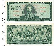 Изображение Банкноты Куба 5 песо 1987  UNC-