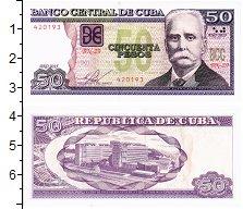 Изображение Банкноты Куба 50 песо 2015  UNC
