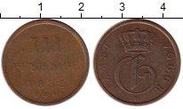 Изображение Монеты Германия Мекленбург-Стрелитц 3 пфеннига 1832 Медь VF