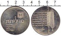 Монета Израиль 10 лир Серебро 1974 UNC- фото