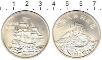 Изображение Монеты Китай 5 юаней 1986 Серебро UNC