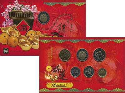 Изображение Подарочные монеты Сингапур Набор 2004 года 2004  UNC В набор входят шесть