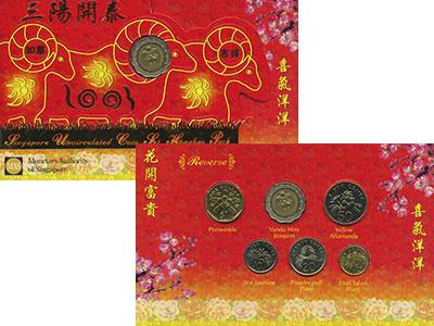 Изображение Подарочные монеты Сингапур Набор 2003 года 2003  UNC В набор входят шесть