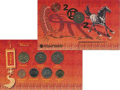 Изображение Подарочные монеты Сингапур Набор 2002 года 2002  UNC В набор входят шесть