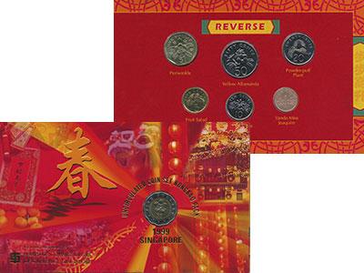 Изображение Подарочные монеты Сингапур Набор 1999 года 1999  UNC В набор входят семь