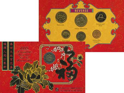 Изображение Подарочные монеты Сингапур Набор 1998 года 1998  UNC В набор входят семь