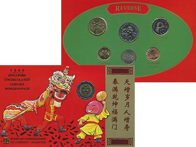 Изображение Подарочные монеты Сингапур Набор 1995 года 1995  UNC В набор входят семь