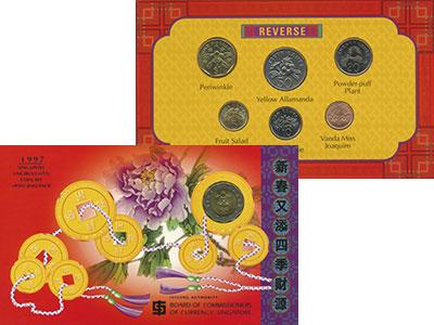 Изображение Подарочные монеты Сингапур Набор 1997 года 1997  UNC В набор входят семь