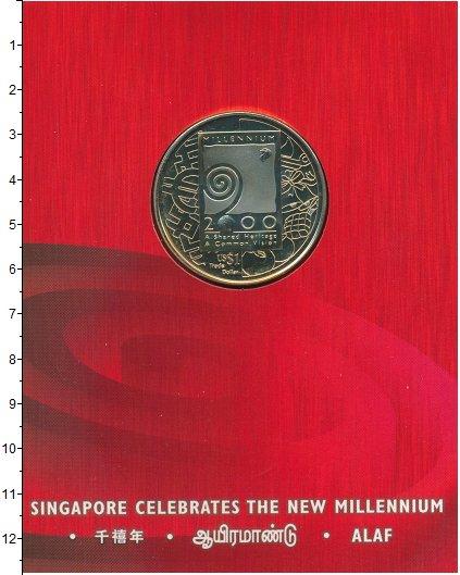 Изображение Подарочные монеты Сингапур 1 доллар 2000 Серебро Proof Миллениум. Серебро 9