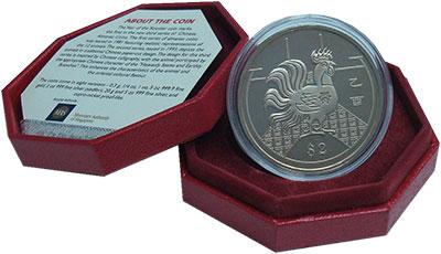 Изображение Подарочные монеты Сингапур 2 доллара 2005 Медно-никель Proof Год петуха. Оригинал
