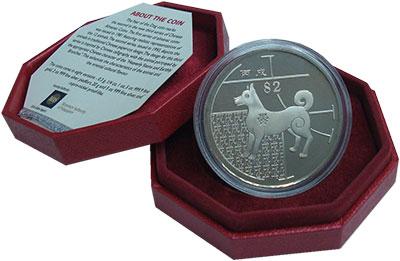 Изображение Подарочные монеты Сингапур 2 доллара 2006 Медно-никель Proof Год собаки. Оригинал