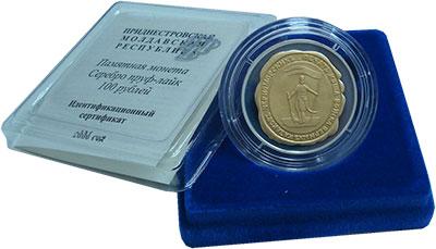 Изображение Подарочные монеты Приднестровье 100 рублей 2006 Серебро Proof Печать Коша войска в