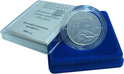 Изображение Подарочные монеты Приднестровье 100 рублей 2006 Серебро Proof Зимние олимпийские и