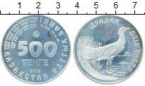 Монета Казахстан 500 тенге Серебро 2003 Proof- фото