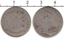 Изображение Монеты Россия 1762 – 1796 Екатерина II 15 копеек 0 Серебро F