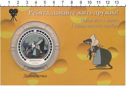 Изображение Монеты Острова Кука 2 доллара 2008 Серебро Proof `Монета номиналом 2