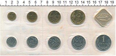 Изображение Наборы монет СССР Выпуск монет 1990 года 1990  UNC Набор монет 1990 год
