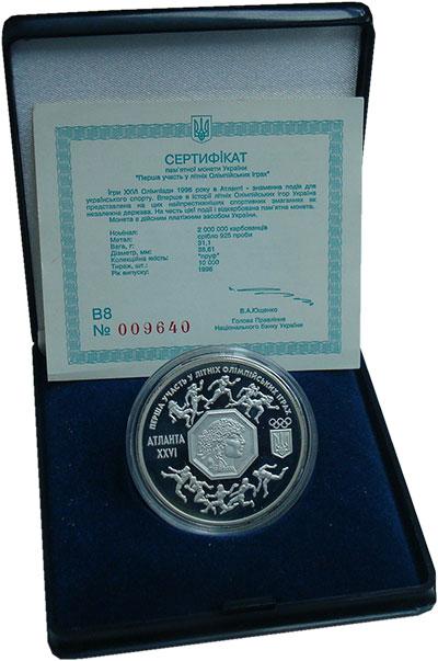 Изображение Монеты Украина 2.000.000 карбованцев 1996 Серебро Proof- Первое участие олимп