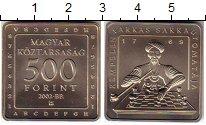 Монета Венгрия 500 форинтов Медно-никель 2002 UNC- фото