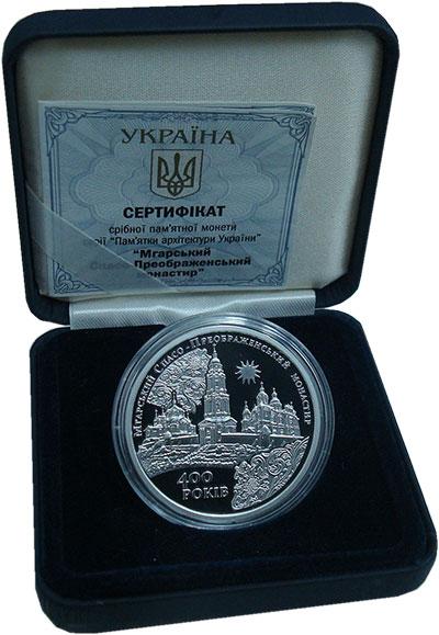 Изображение Подарочные монеты Украина 10 гривен 2019 Серебро Proof 400 лет Мгарскому Сп