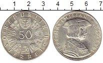 Монета Австрия 50 шиллингов Серебро 1969 UNC