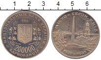 Монета Украина 200000 карбованцев Медно-никель 1995 UNC фото