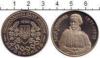 Монета Украина 200000 карбованцев Медно-никель 1996 UNC