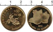 Изображение Монеты Бразилия Амазония 100 рейс 2012 Латунь UNC-