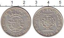 Изображение Монеты Сан-Томе и Принсипи Сан Томе и Принсисипи 5 эскудо 1939 Серебро VF
