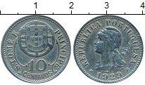 Монета Сан-Томе и Принсипи 10 сентаво Медно-никель 1929 XF фото