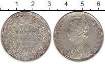 Монета Индия 1 рупия Серебро 1888 XF фото