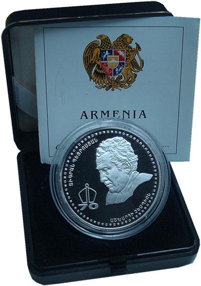 Изображение Подарочные монеты Армения 5.000 драм 1999 Серебро Proof Памятная  монета  дл