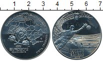 Монета Украина 5 гривен Медно-никель 2012 UNC- фото