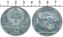 Монета СССР 10 рублей Серебро 1978 UNC- фото
