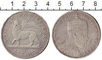 Изображение Монеты Эфиопия 1 бирр 1897 Серебро VF