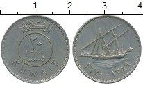 Изображение Дешевые монеты Кувейт 20 филс 1975 Медно-никель XF
