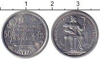 Изображение Монеты Франция Океания 50 сантим 1949 Алюминий UNC