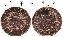 Изображение Мелочь Австрия 5 евро 2019 Медь UNC