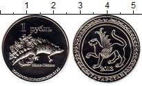 Изображение Монеты Россия Татарстан 1 рубль 2013 Медно-никель UNC