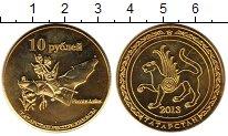 Изображение Монеты Россия Татарстан 10 рублей 2013 Латунь UNC