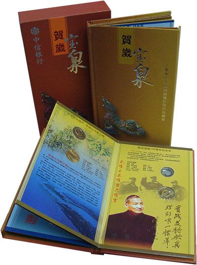 Изображение Подарочные монеты Китай Монеты китая 2004 и 2005 годов 0  UNC- Набор из 12 монет но