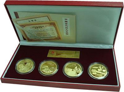 Изображение Подарочные монеты Китай Олимпиада в Пекине 2008 Латунь Proof Набор из четырех жет