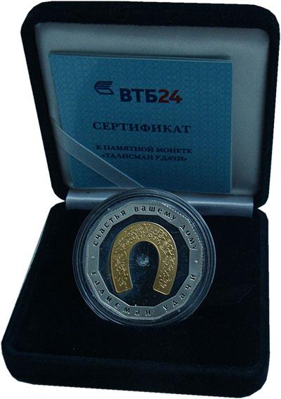 Изображение Подарочные монеты Острова Кука Талисман удачи 2010 Серебро Proof- Монета номиналом 1 д