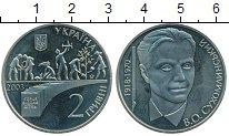 Монета Украина 2 гривны Медно-никель 2003 UNC- фото