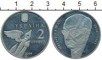 Монета Украина 2 гривны Медно-никель 2004 UNC- фото