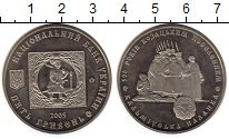 Монета Украина 5 гривен Медно-никель 2005 UNC- фото