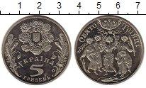 Монета Украина 5 гривен Медно-никель 2004 UNC- фото